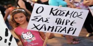Επικαιρότητα: Οι βολεμένοι φωνάζουν για βόλεμα