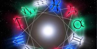 Οι αστρολογικές προβλέψεις της ημέρας: Πέμπτη 27 Οκτωβρίου