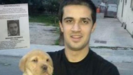 Δάκρυα συγκίνησης προκάλεσε το μήνυμα της οικογένειας για την απώλεια του Μιχαλάκη – «Γλυκιέ μας άγγελε, πάνε κιόλας…»
