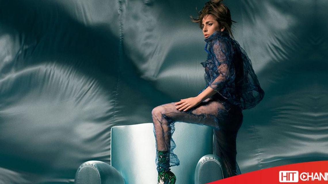 Η Lady Gaga αιφνιδιάζει κυκλοφορώντας το ολοκαίνουριο «The Cure»