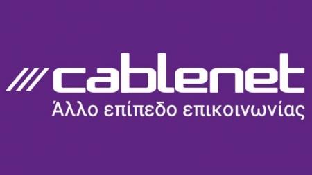 ΑΠΟΕΛ: Και Επίσημα Cablenet