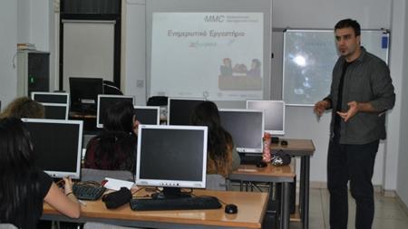 Εργαστήρια δημιουργίας βιογραφικού σημειώματος Europass στο KES College