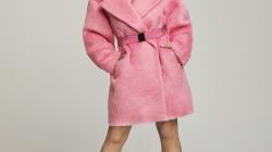 Δείτε 'ροζ' εμφανίσεις από την Μαρία Ηλιάκη !!