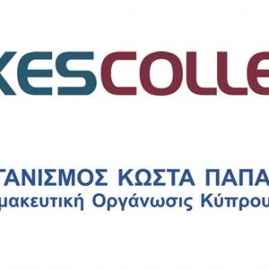 Υπογραφή Μνημονίου Συνεργασίας μεταξύ του KES College και της εταιρείας Φαρμακευτική Οργάνωσις Κύπρου Λτδ