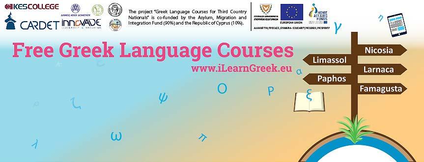 I LearnGreek
