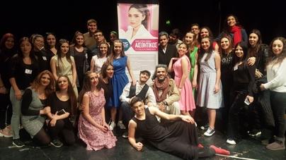Επιμέλεια του μακιγιάζ της θεατρικής παράστασης του Λυκείου Λατσιών  από τις φοιτήτριες Αισθητικής του KES College
