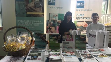 Συμμετοχή του KES College στην Εκπαιδευτική Έκθεση του Λυκείου Αγίου Γεωργίου