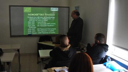 Διάλεξη στο KES College με θέμα «Οι Κανονισμοί της Βιολογικής Γεωργίας»