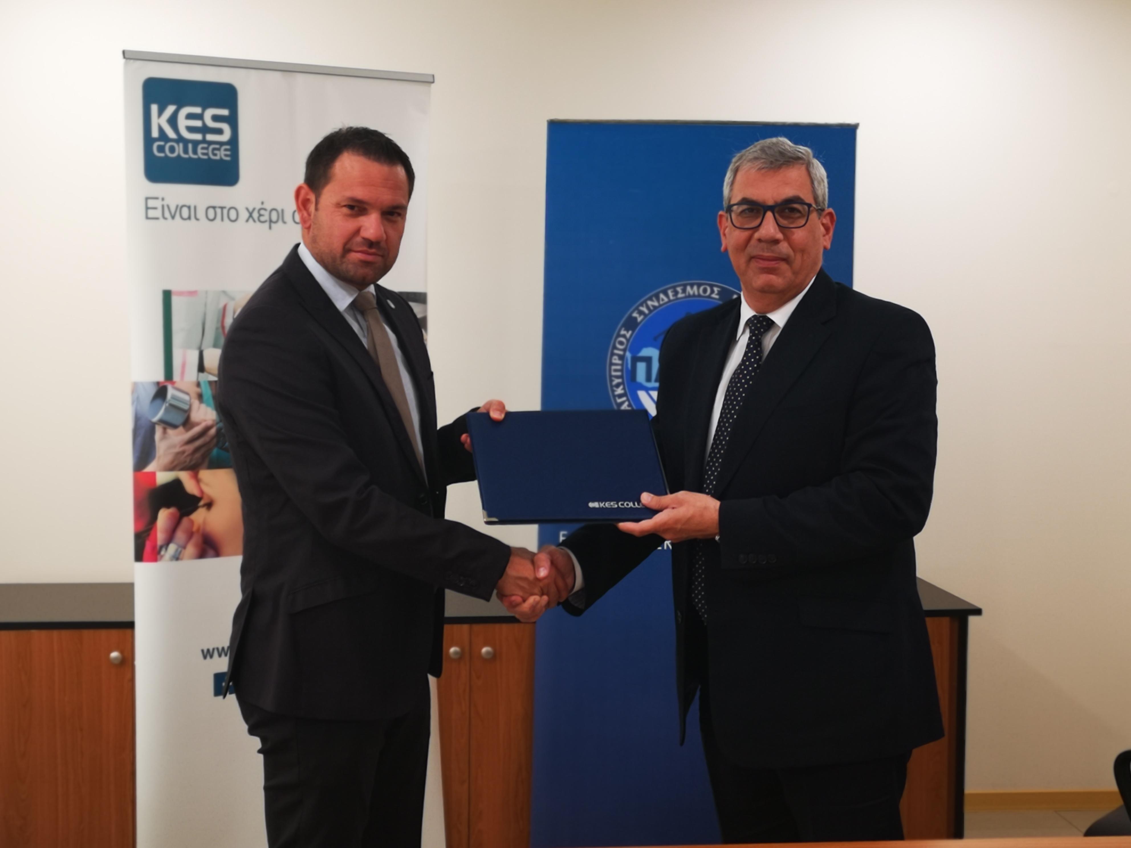 Υπογραφή Μνημονίου Συνεργασίας ΠΑ.Σ.Π. – KES College