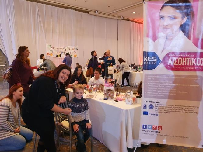 Εθελοντική συμμετοχή των φοιτητριών Αισθητικής του KES College στo Χριστουγεννιάτικο Παζαράκι της UNICEF Cyprus