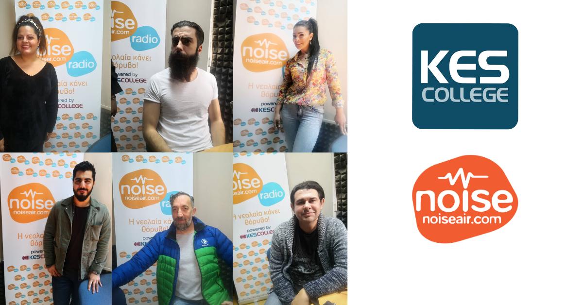 Ταλαντούχοι ηθοποιοί και ραδιοφωνικοί παραγωγοί στο NOISE RADIO!