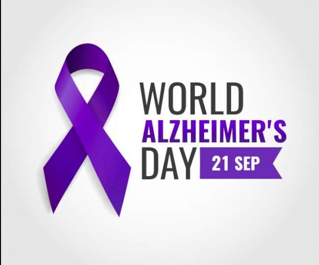 21 Σεπτεμβρίου Παγκόσμια ημέρα Αλτσχάιμερ